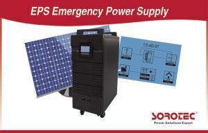 China Energy Saving Solar Home UPS Photovoltaic 220V NI - MH battery 70ah on sale
