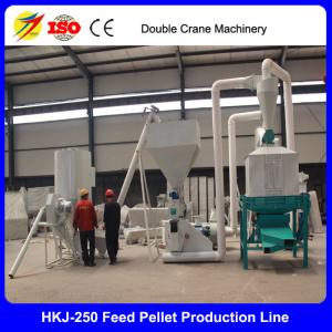 China HKJ-250 Low Price Chicken Feed Pellet Line 1tph on sale