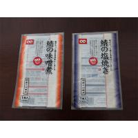 Frozen Commercial Food Packaging Bags Stand Up Three Side Seal Pouch