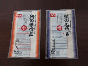 China Frozen Commercial Food Packaging Bags Stand Up Three Side Seal Pouch on sale