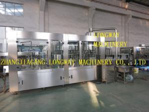 China Por completo planta de relleno del agua pura automática CGF50-50-12 on sale