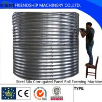 China 2.0 - 4.0mm Steel Grain Silo Steel Silo Forming Machine With PLC System Tiled Type on sale