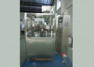 China NJP - 2000C High Output  Automatic Capsule Filling Machine Powder / Pellet / Granule Use on sale