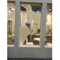 Blind switchable glass window smart window film color window film