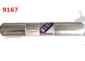 China High temp Construction Adhesive 9167 MS sealant for fabricated buildings , Modified silicone sealant on sale