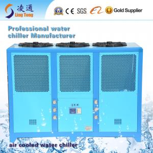 China air cooled water chiller/industrial air chiller/chiller with air cooling on sale