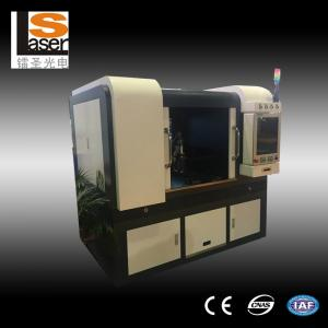 China 1.5mm Precision Cut Fiber Laser Metal Cutting Machines Easy to Move on sale
