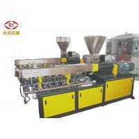 Water Strand Plastic Pelletizing Machine For PPS +  Glass Fiber 39.6mm Barrel Diameter