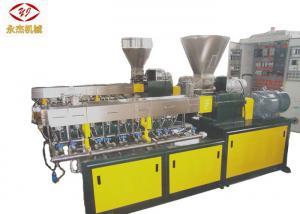 China Water Strand Plastic Pelletizing Machine For PPS +  Glass Fiber 39.6mm Barrel Diameter on sale