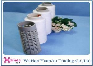 China Spun Polyester 20/2 20/3 Raw White Thread , Virgin Polyester Yarn Manufacturing Process on sale