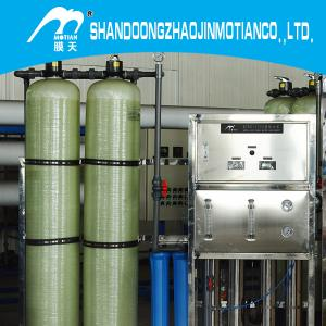 China 1000L/H RO system RO purifier demineralized equipment on sale