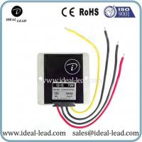 China Waterproof 75W 5A 12v dc to 15v dc voltage converter on sale
