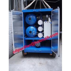 China El remolque montó la máquina de centrifugación del aceite del transformador del vacío, filtro de aceite móvil del aislamiento on sale