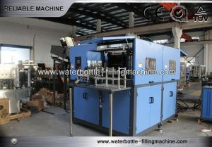 China 4 Cavity Mould Bottle Blowing Machine Plastic Injection Molding Equipment on sale