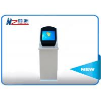 Ticket vending kiosk with automatic self service payment function