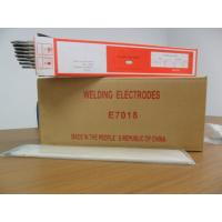 China Welding Rods AWS E7018 on sale