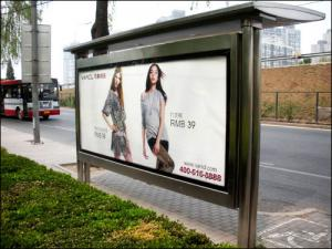 China Outdoor Custom Photo Paper Backlit Film Bus stop Shelter billboard free Advertising on sale