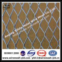 2.0mm mild steel expanded metal sheet for home fence,garden fence,farm fence