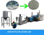 hdpe milk bottle flakes water cutting pelletizing machine granulator line