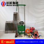 QZ-2C gasoline core drilling rig for sale