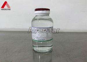 China Light Yellow Liquid Synthetic Growth Regulators , PGR Hydrogen Cyanamide 50% SL on sale