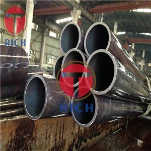 China 30CrMoE 42CrMoE Hot Rolled / Cold Drawn Seamless Tube O.D 356-1000mm GB28884 on sale