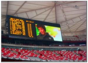 China P20 Full Colors Stadium LED Display Video Boards Large Curved Monitor Wide View supplier