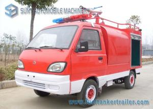 China Chang'an Single Row dual Axle small Fire Fighting Trucks 4x2 on sale