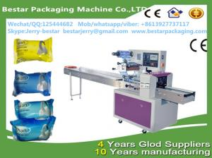 China Back seal small round soap packaging machine with stainless steel cover/PLC controller bestar packaging machine BST-250 on sale