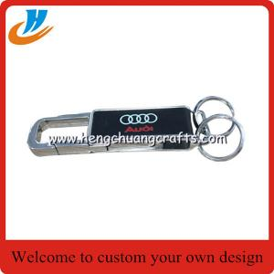 China Leather keychain,car logo metal leather key chains with custom logo design on sale