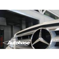 Mercedes-Benz Beijing Production Line Factory equip with AUTOBASE Washing System.