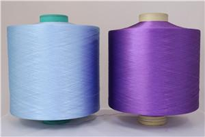 China 300d color dty dope dyed yarn on sale