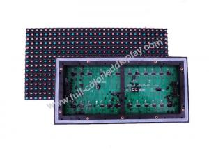 China P20 High Refresh Full Color LED Display Module Aluminum Cabinet on sale