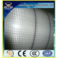 China High Quality Reinforcement Concrete Fiberglass Mesh For Sale @ Used Reinforcement Concrete on sale