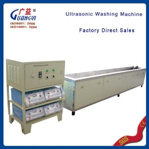 China ultrasonic blind cleaning machine wholesale alibaba on sale