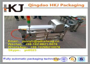 China Customized Size Food Metal Detector For Food Packaging / Manufacturing on sale