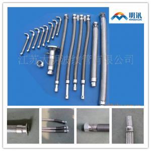 China Flexible metal hose on sale