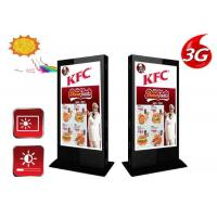 LCD Advertising Display Outdoor Digital Signage Built In Intelligent Air Condition