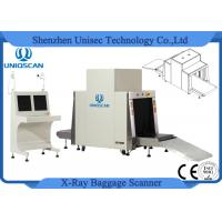 100*80Cm airport baggage x ray machines , baggage scanning machine Low Noise SF10080