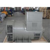 34kw / 42.5kva Self Exciting MTU Energy Generator As Per Voltage