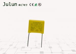 China 0.33μF 334K X2 Series Metallized Polypropylene Film Capacitor  Metallised Film Capacitor on sale