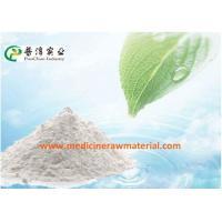 L- Lysine Acetate Amino Acid For Muscle Growth , CAS 57282-49-2 C6H14N4O2.C2H4O2