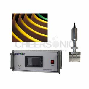 Quality Automatic Rubber Cutting Machine , Ultrasonic Cutting Machine High Efficiency for sale