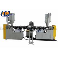 China High Stability PVC Profile Extrusion Line Reliable Environmental Protection on sale