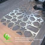 arab style aluminium screen metal facade cladding bending sheet 2.5mm thickness for curtain wall facade decoration
