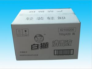 China corrugated carton on sale
