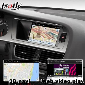 Android car navigation box for Audi Q7 multimedia video