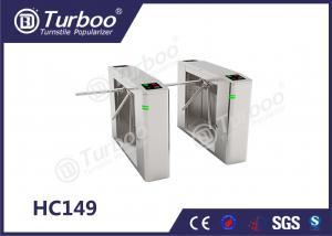 China Durable Tripod Electronic Turnstile Gates LED Light Arm Barrier Gate System on sale