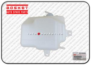 China 8971385090 8-97138509-0 Surge Radiator Tank Suitable for ISUZU NHR NKR NPR on sale
