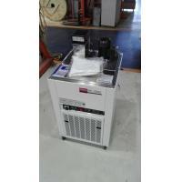 Circulating dampening system in print factory for Komori, Mitsubishi, Goss,Solna offset printing press machine